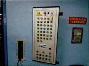ゴンドラ式機械式駐車装置操作盤リニューアル